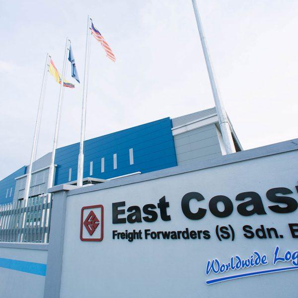 East Coast Managing Director Awarded Sarawak State Entrepreneur Of The Year 2011
