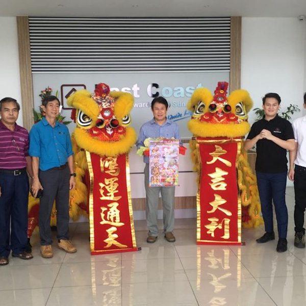 Ushering In Chinese New Year 2018